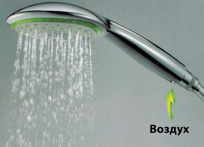 Лейка для душа для экономии воды Savetax